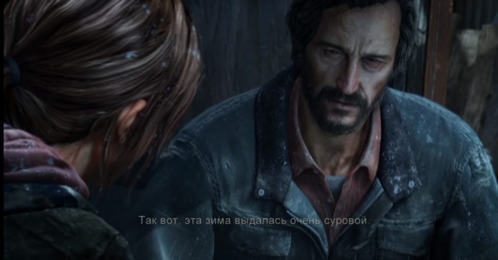 The Last of Us, cannibals