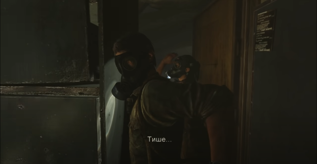 The Last of Us, gas mask