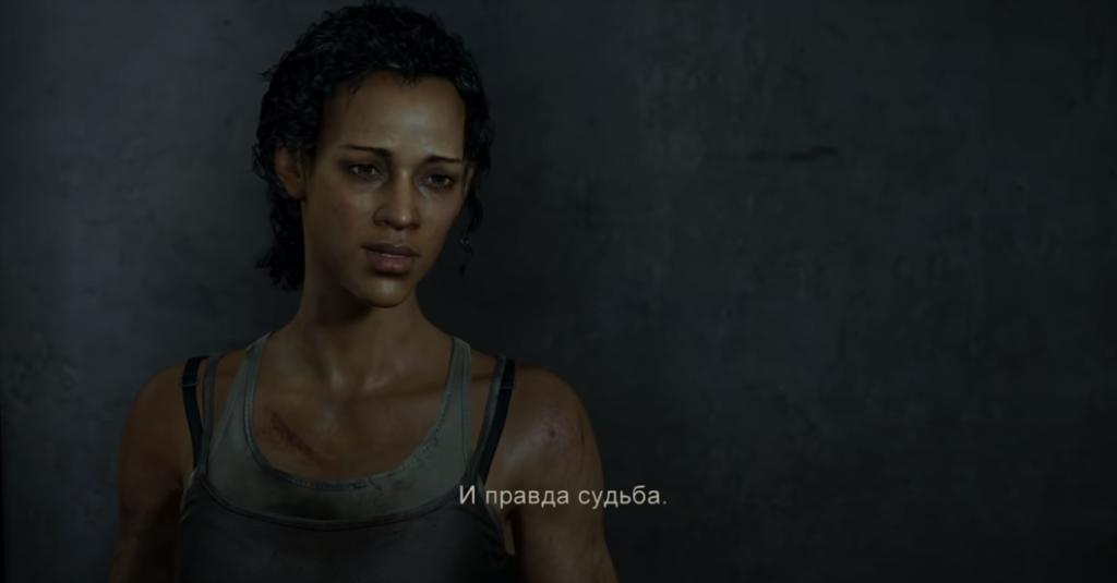 The Last of Us, Marleen