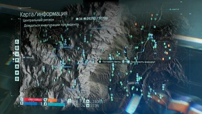 Death Stranding, map