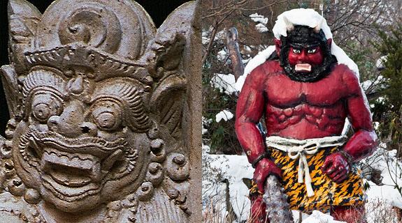 Японские демоны они