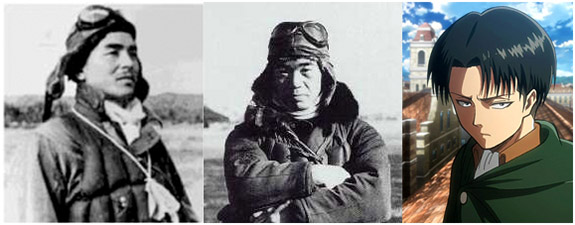 Леви и воздушные асы Японии