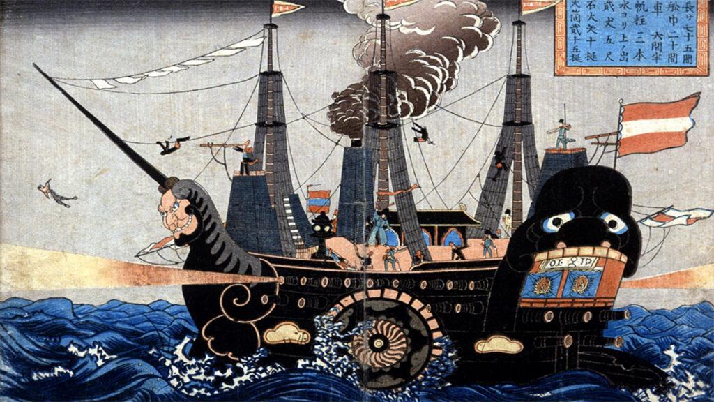 Черные корабли Перри