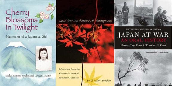 Книги о Японии