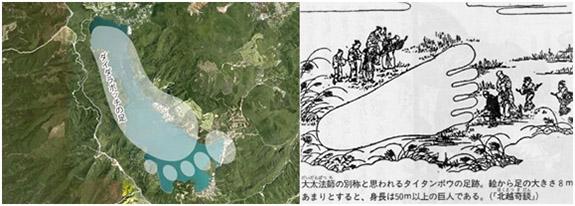 Озера Японии, следы чудовища